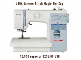 usha_janome_machine