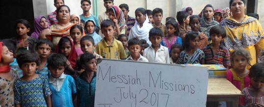 Report From Pakistan July 2017