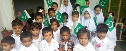 August 2018 Report From Pakistan