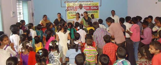 September Report from Nanjangud, India